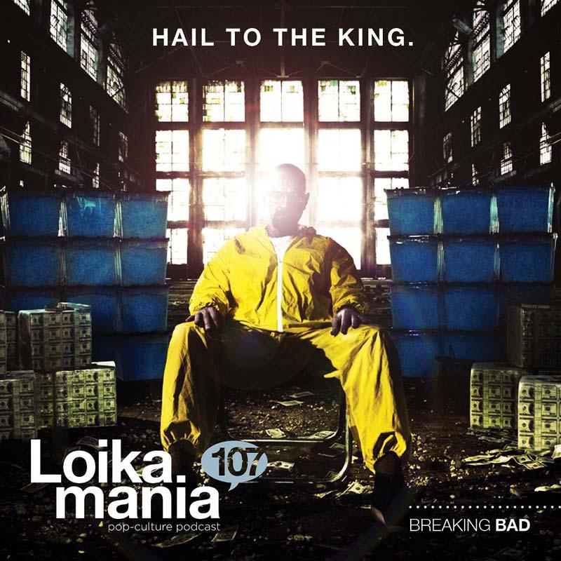 Loikamania107